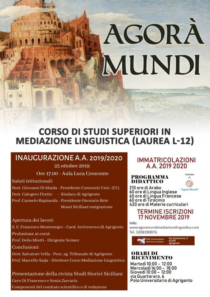 Inaugurazione a.a. 2019 2020 Corso di Studi Superiori per Mediatori Linguistici Agora Mundi
